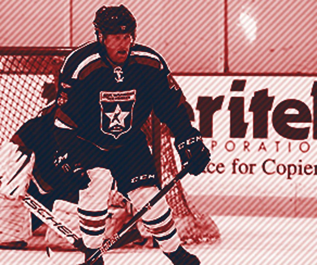 Usa Warriors Ice Hockey Program