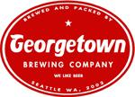 Georgetown_brewing