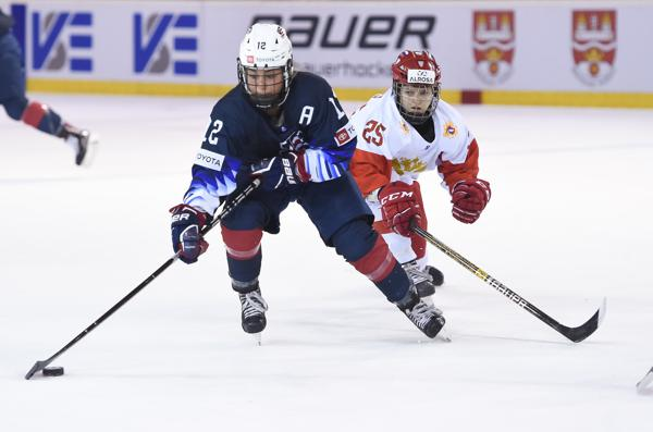 U.S. Under-18 Women Advance to Gold-Medal Game with 3-0 Win Over Russia