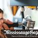 commercial-coffee-mississauga-gazette-mississauga-news-mississauga-khaled-iwamura-insauga