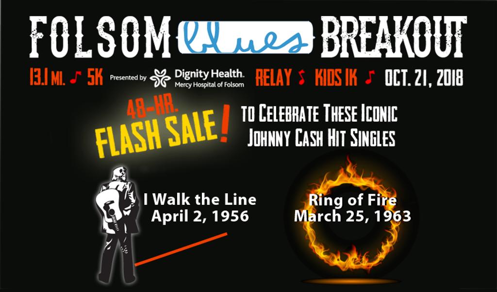 april 2018 Flash Sale Graphic