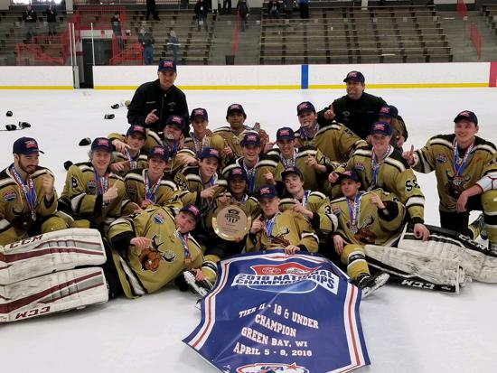 2017-2018 18U National Champions (Green Bay, WI)