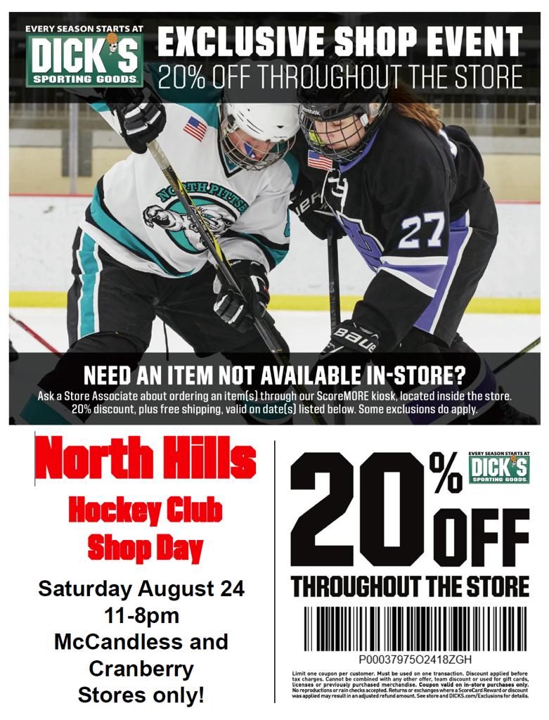 North hills hockey Dicks Sporting goods coupon