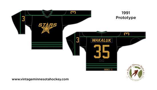 VMH_Jerseys_MinnesotaNorthStars_33_medium.jpg