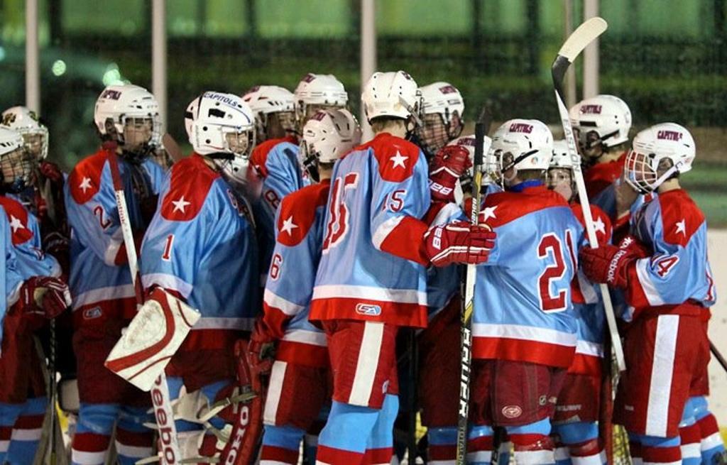 Madison capitals midget aaa hockey