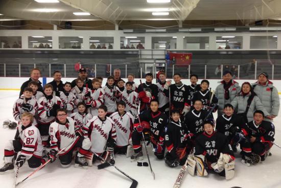 2/7/2015 Hockey Outlet, Wheatfield, NY