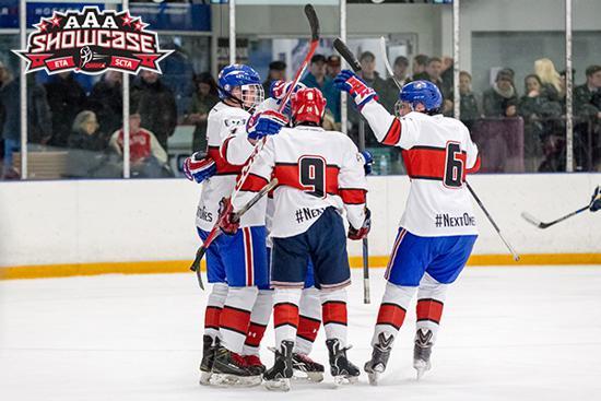 midget ice hockey tournament mcgraw showcase