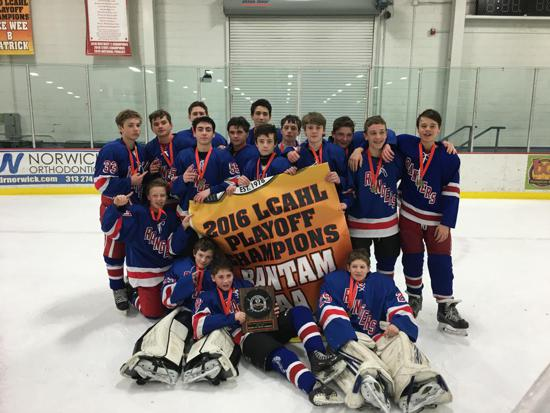 2001 Rangers LCAHL Patrick Division CHAMPIONS!