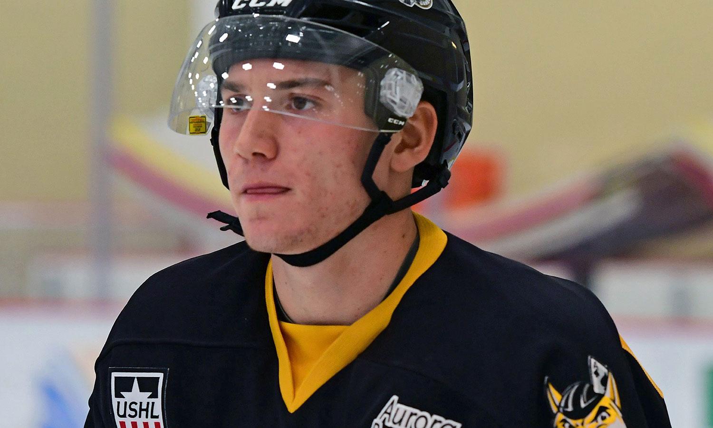 USHL: John Leonard Named To Top Prospects Game