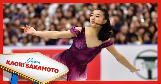 Skate America ladies competitor - Kaori Sakamoto from Japan
