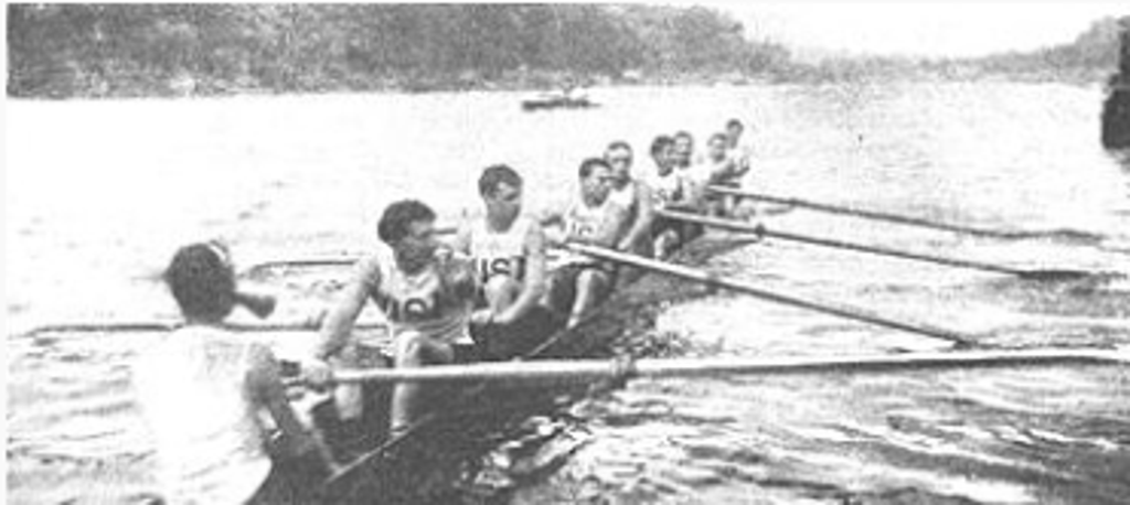 Men's Eight, Gold Medal Winners Paris 1900 Olympics