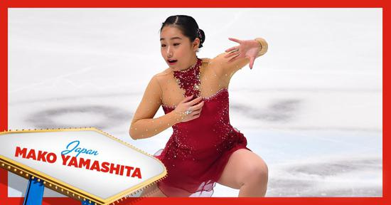 Skate America ladies competitor - Mako Yamashita of Japan