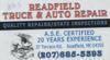 Sponsored by Readfield Truck & Auto Repair