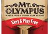 Sponsored by Mt. Olympus Water Park & Theme Park Resort