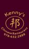 Sponsored by Thank you Kennys for your sponsor